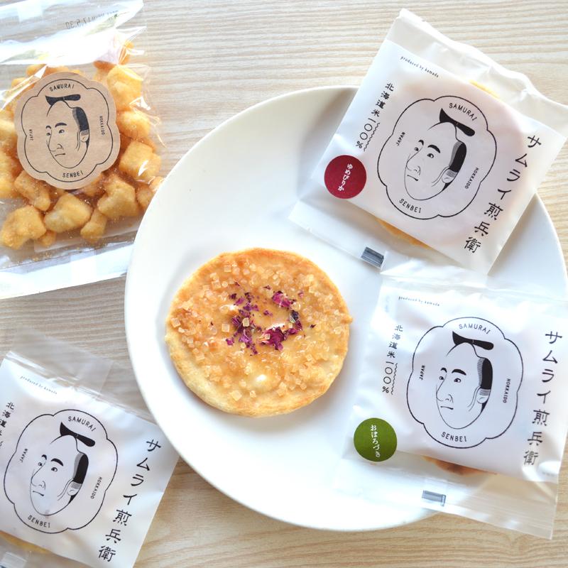バラ味のお煎餅まで。個性的なフレーバー揃いの札幌手焼きせんべい #北海道お土産 #サムライ煎兵衛