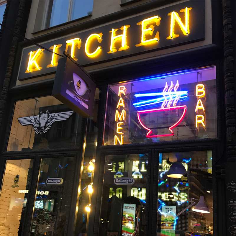 海外で食べたラーメンたちとNYのおすすめ蕎麦屋さん。世界の食vol.1