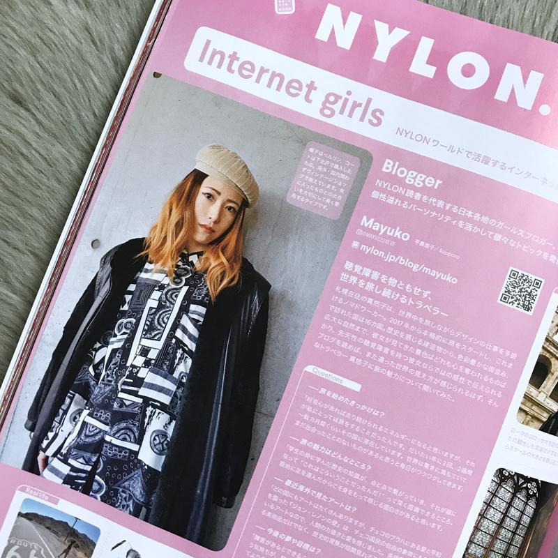 【NYLON 2020年1月号】Internet girlsのページに掲載していただきました。