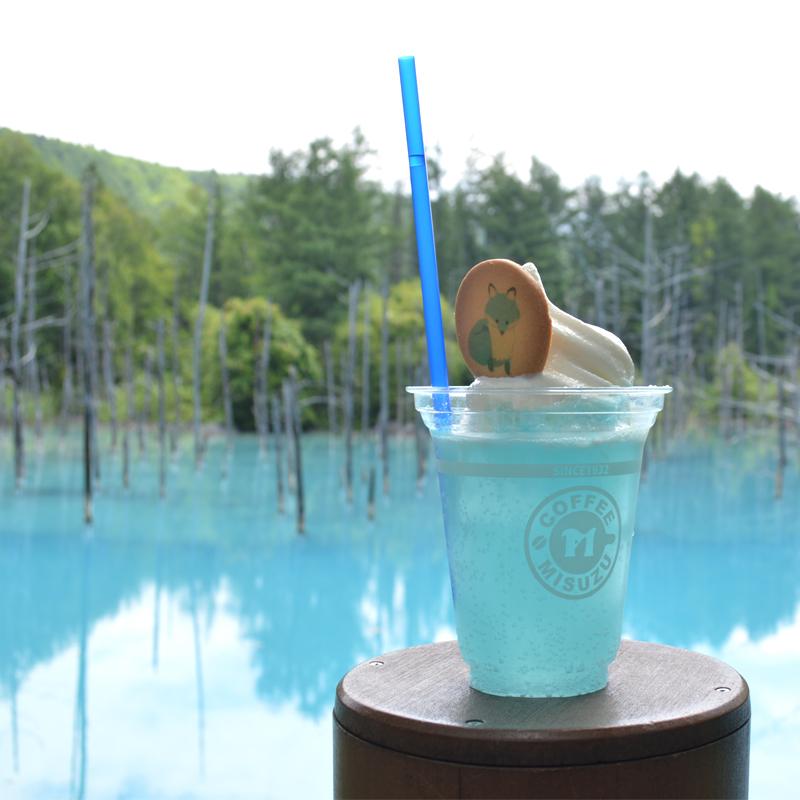 青い池の青いスイーツシリーズが可愛い #お土産 #美瑛 #北海道