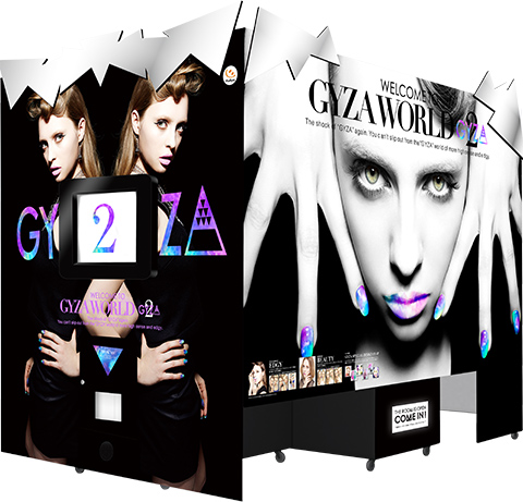 gyza-2