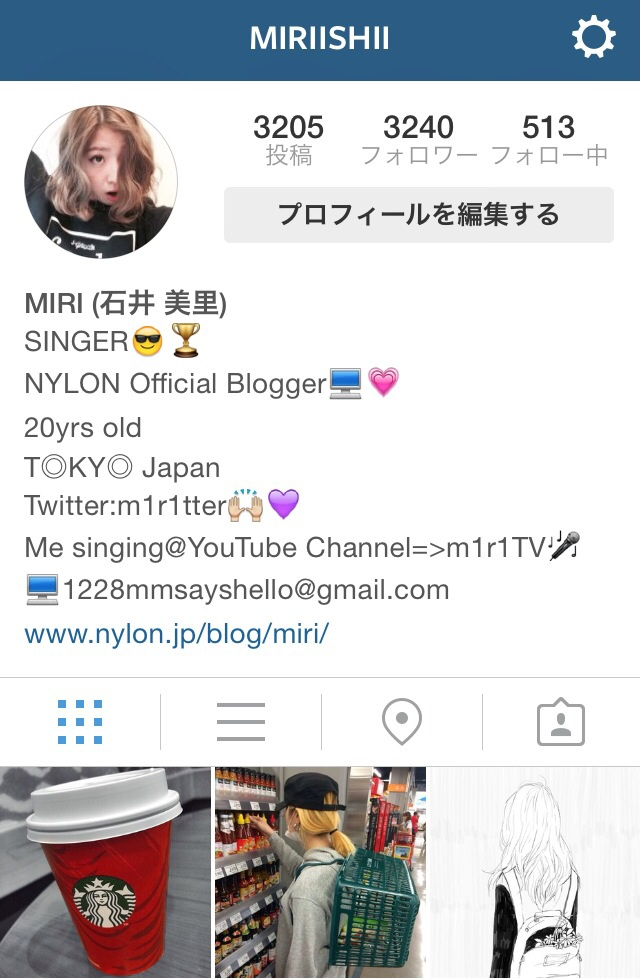 #instagram ただ写真をアップするだけじゃつまらない!オシャレな画像のアップ方法とオススメアカウントを大公開。