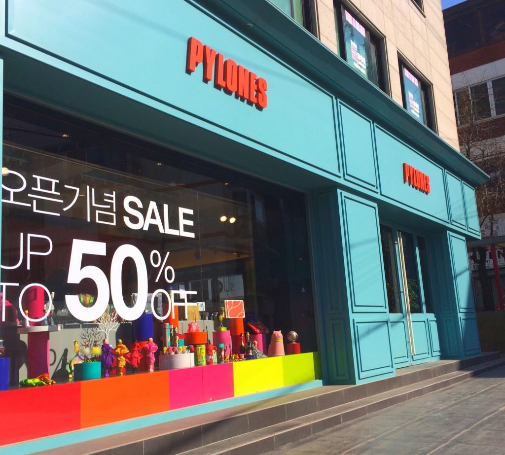 韓国カロスキルオススメショップ♡PART.3 #PYLONES 「カラフルなパリの雑貨&家具は最強」