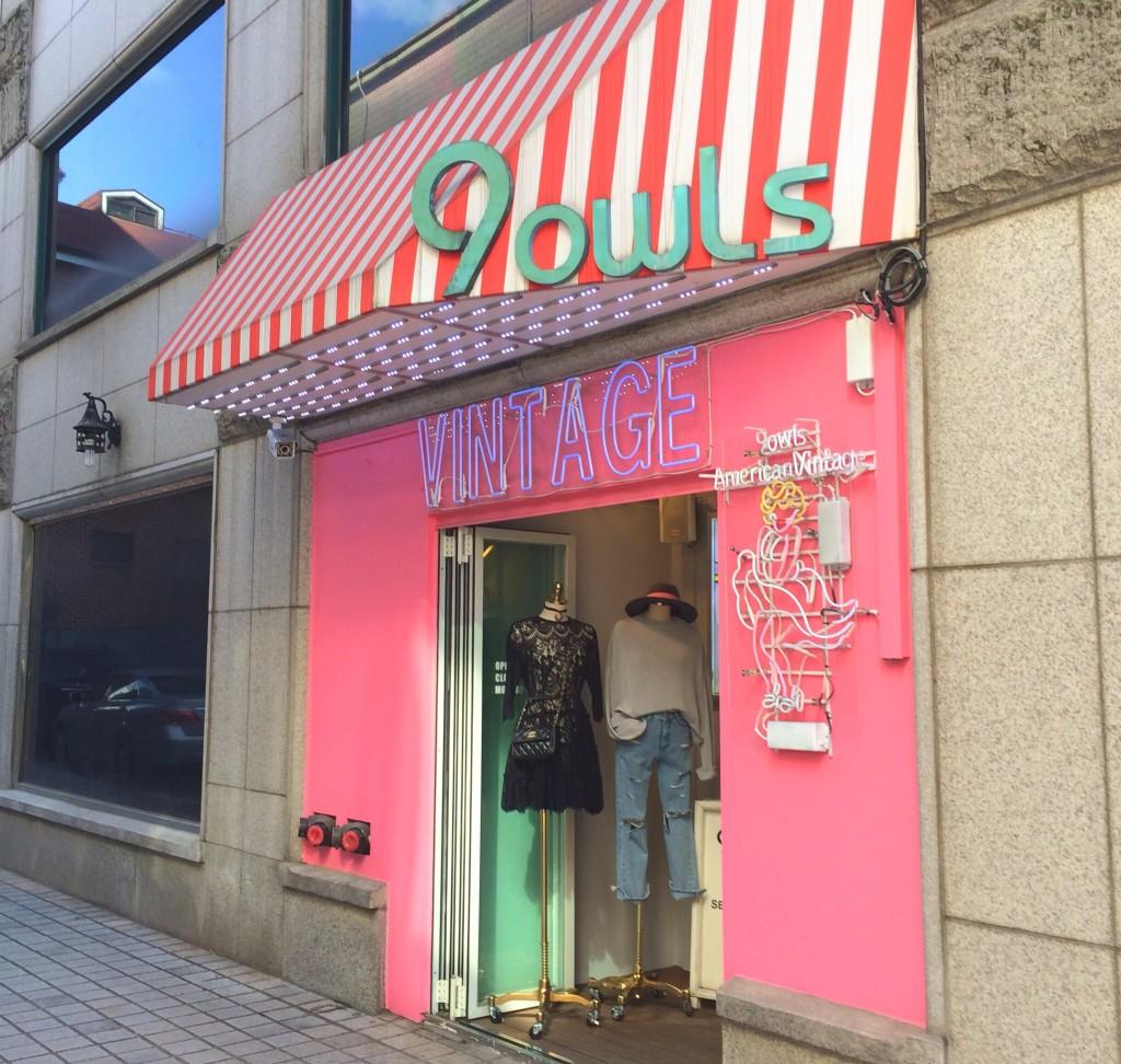 韓国カロスキルオススメショップ♡PART.1 #9owls 「vintageファッションならココです」#SEOUL #KOREA