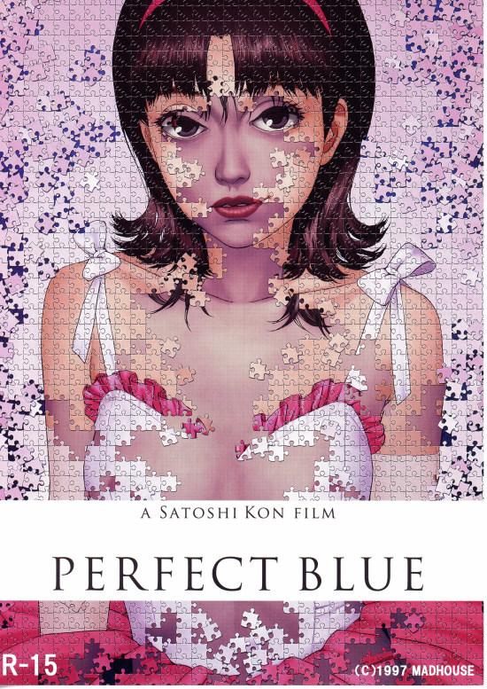 知る人ぞ知るあの巨匠の映画「PERFECT BLUE」のススメ!ー予測不可能な展開&スリルで暑さもふっとびます。