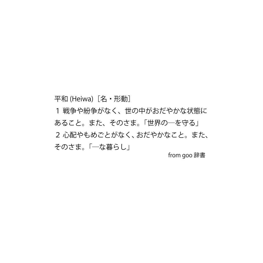 ピースピースinstagram-07