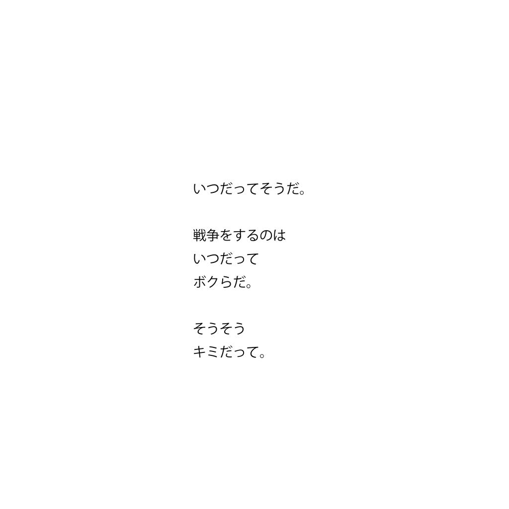 ピースピースinstagram-05