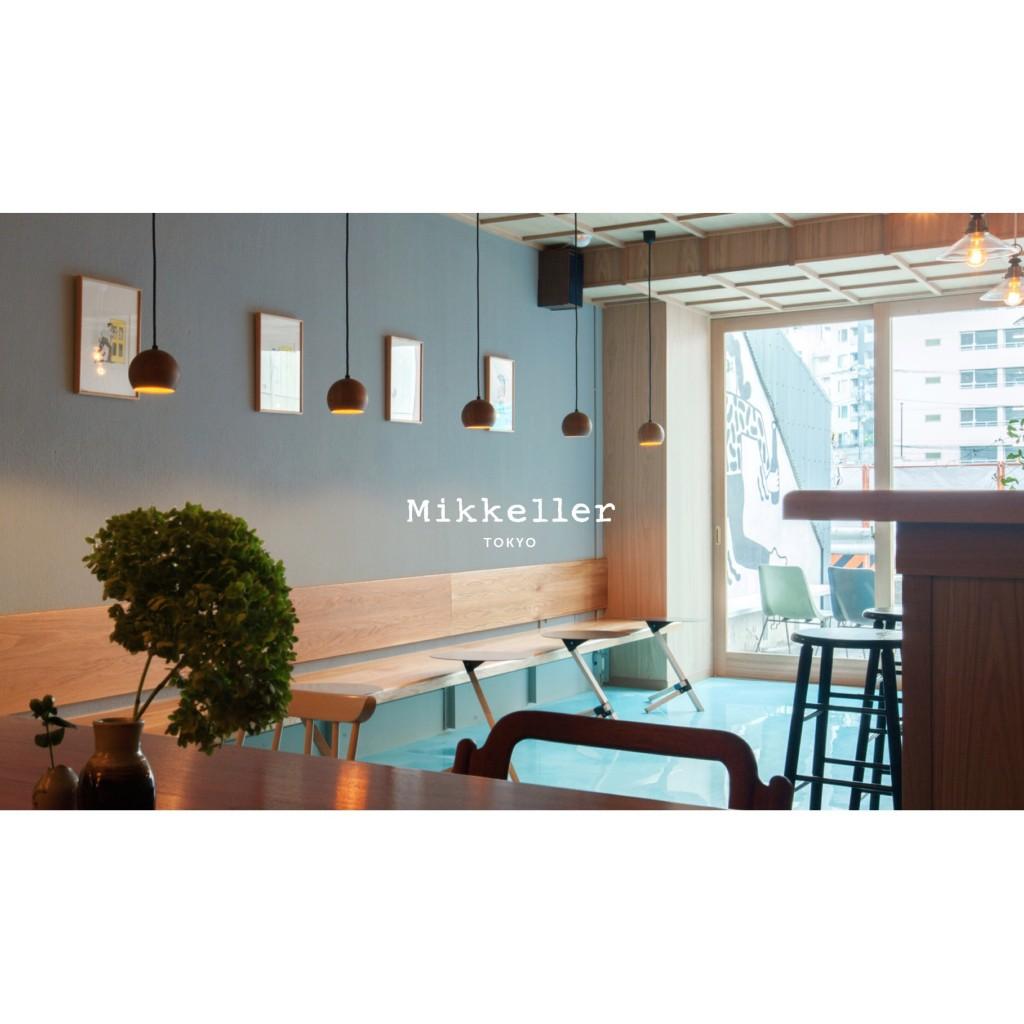 ハイセンスな空間で #craftbeer を♡ デンマークSTYLEな #MikkellerTokyo に潜入。