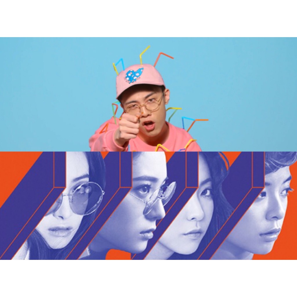 #4Walls , #BaeBae , #몸매 …GIRIBOYによるREMIXがオススメ。 #fx #BIGBANG #JayPark