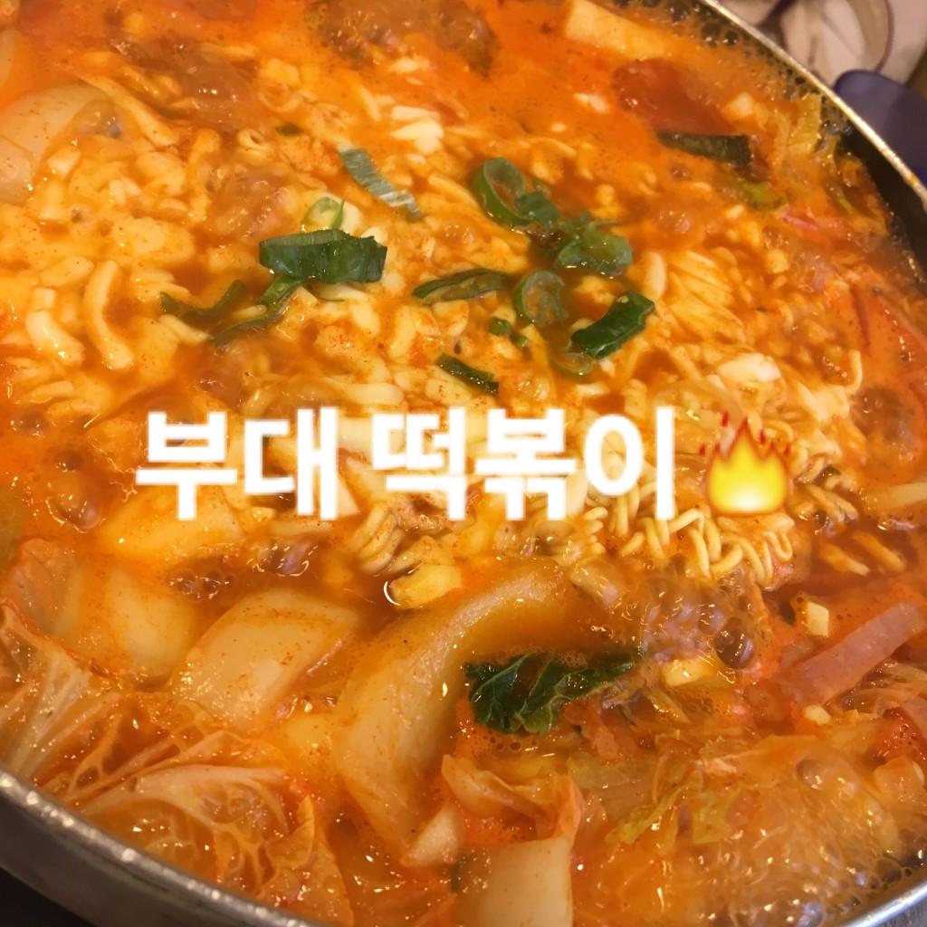 美味しすぎて #韓国 2泊3日中なんと2回も食べてしまったトッポッキ鍋専門店 #먹쉬돈나 を紹介! #foodporn