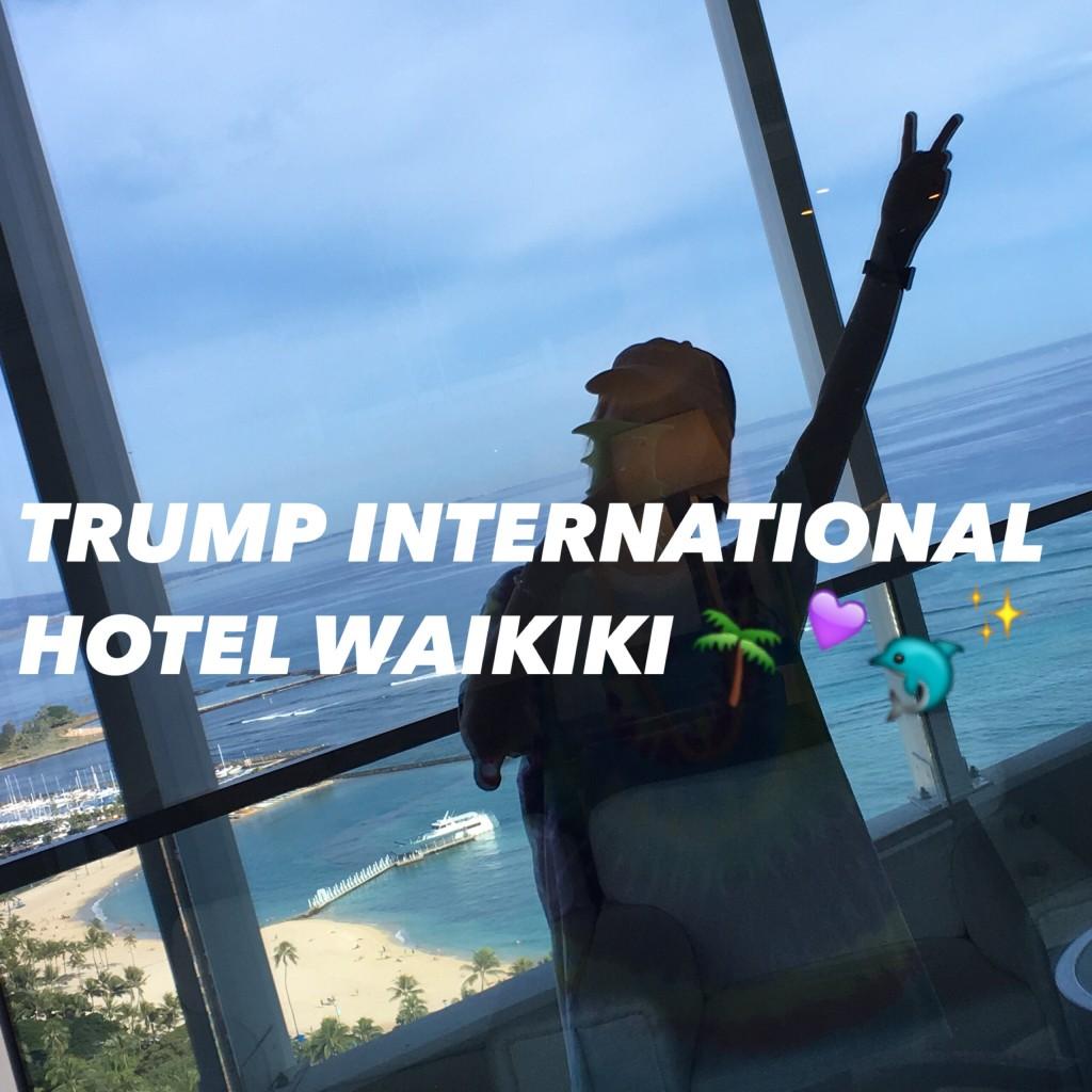 あの #TRUMP #HOTEL の #Xmas 、どんなか気にならない♡?今回 #HAWAII で泊まった実際の部屋と一緒にご案内します!