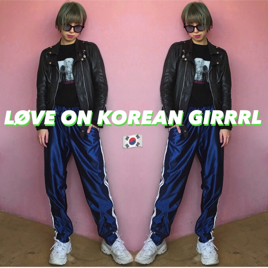 完売続出のNYLON最新号♡ナイロニスタのSNAPぺージで着てるミリのコーデはオススメの #Koreanbrand 尽くしだよ! #OOTD