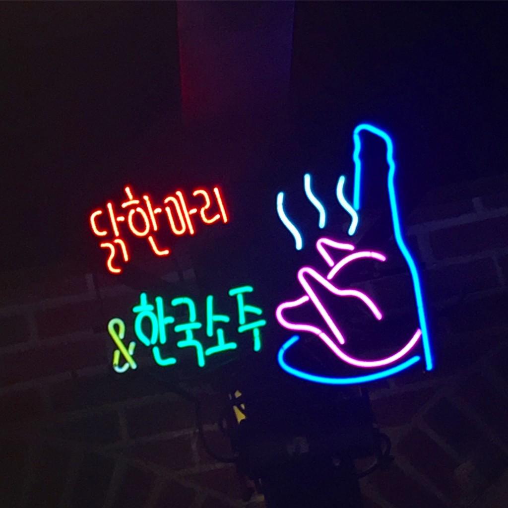 日本で #닭한마리 (タッカンマリ)を食べたくなったら私はいつもココに行くよ♡ #新大久保 #koreanfood