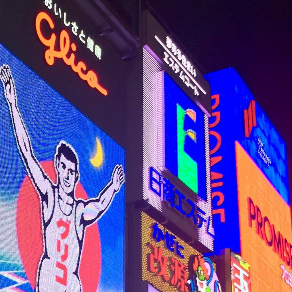 漫画の世界のような日本の #ポップさ が撮れたインスピレーショナルな #OSAKA ♡ #TRAVEL