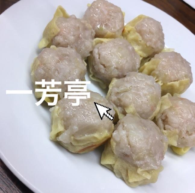 「天使の食感だわ」_たとえ写真映えはしなくても、おそらく…いや、日本一美味しい #焼売 に出会ってしまった話。 #OSAKA