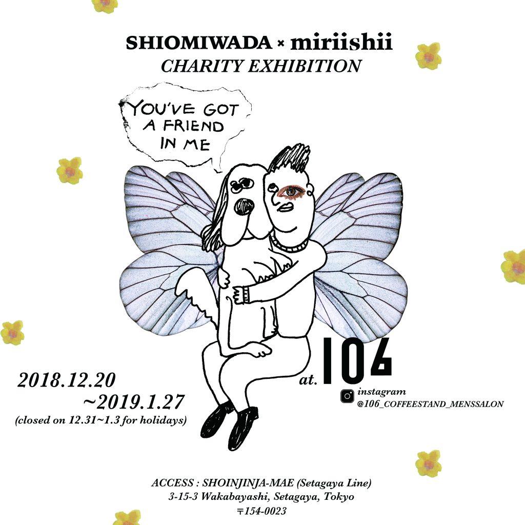 #アートを通して命を救おう ! #SHIOMIWADA  × #miriishii で #動物保護 のチャリティの展示を開催中♡ #ART