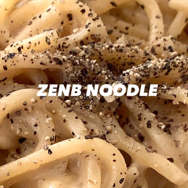 #GLUTENFREE で #VEGAN のパスタが家で簡単に作れるキット #ZENBNOODLE って知ってる❤︎?美味しくて便利で…最高です。 #SPAGHETTI