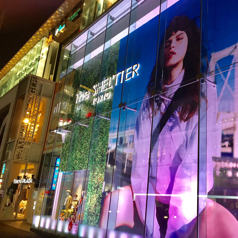 次世代の定番ファッションは○○○○MIX‼️#adidas ×#MOUSSY ローンチPARTY