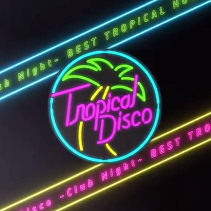 #トロピカルディスコ の季節がやってきた❤️撮影オフshotを公開するよ^^ #tropicaldisco #CHANDON #シャンドン