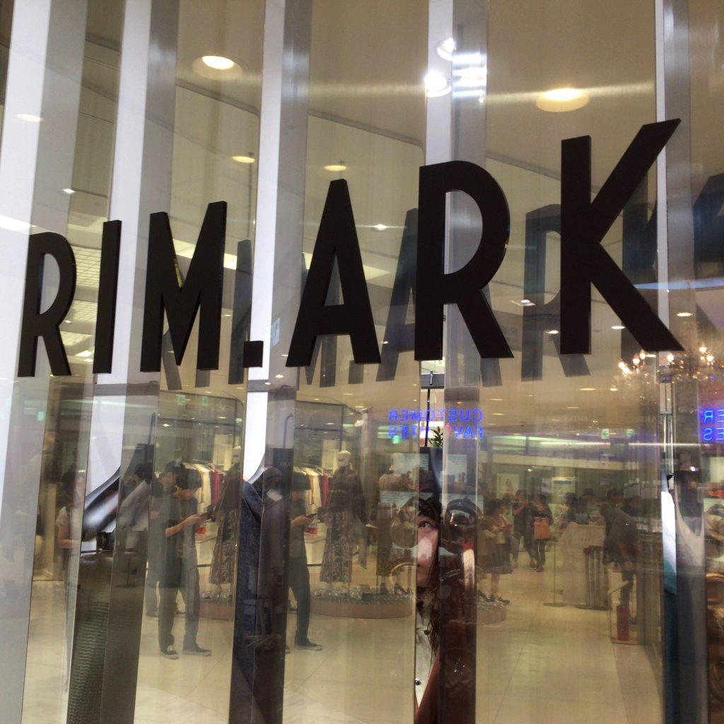 待ち望んだ待望の実店舗‼️RIM.ARK #ルミネ新宿 2 についにOpen 記念スペシャル❤️❤️❤️#rimark #リムアーク