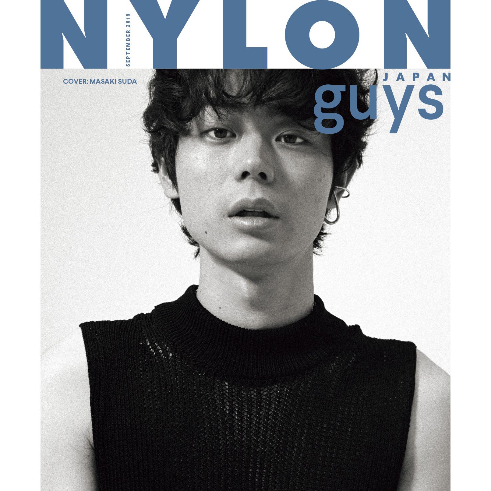 NYLON JAPAN 9 月号 菅田将暉