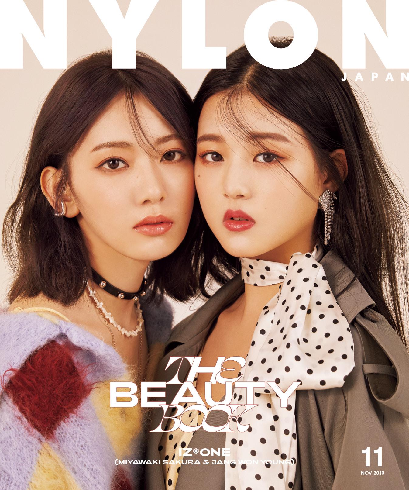 NYLONJAPAN 2019年11月号 IZ*ONE(チャン・ウォニョン & 宮脇咲良)