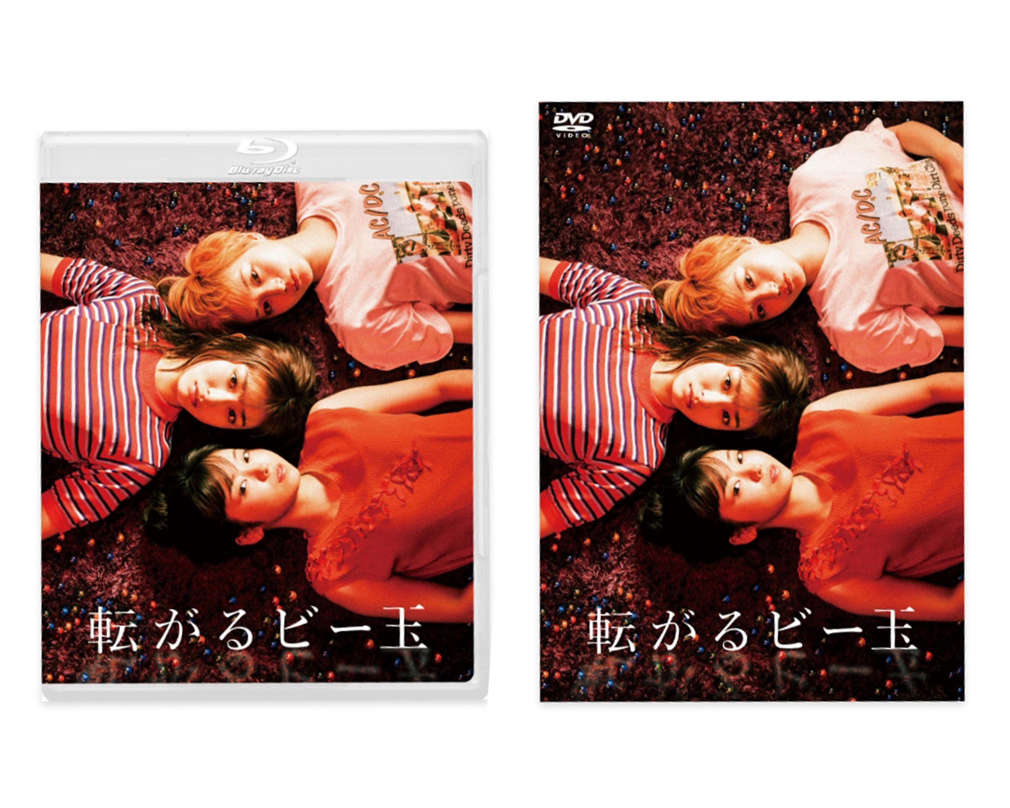 転がるビー玉 Blu-ray&DVD