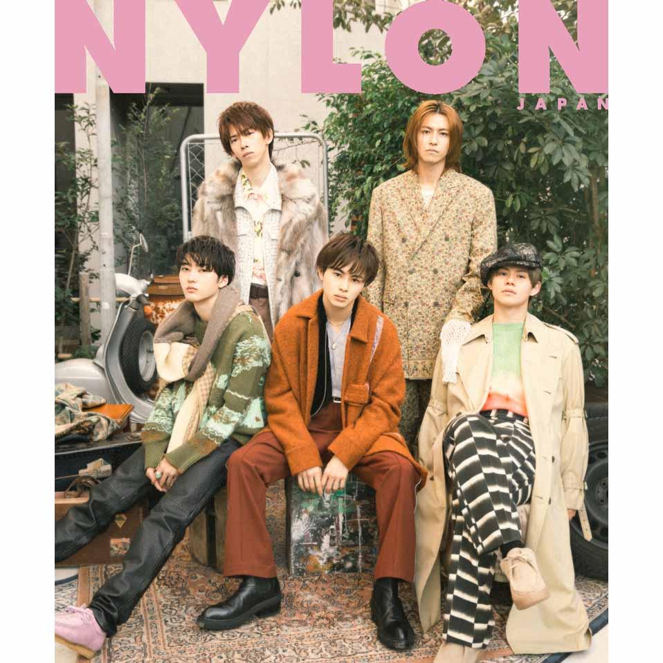 NYLON JAPAN 1月号 (表紙:超特急 / guys表紙:BiSH)