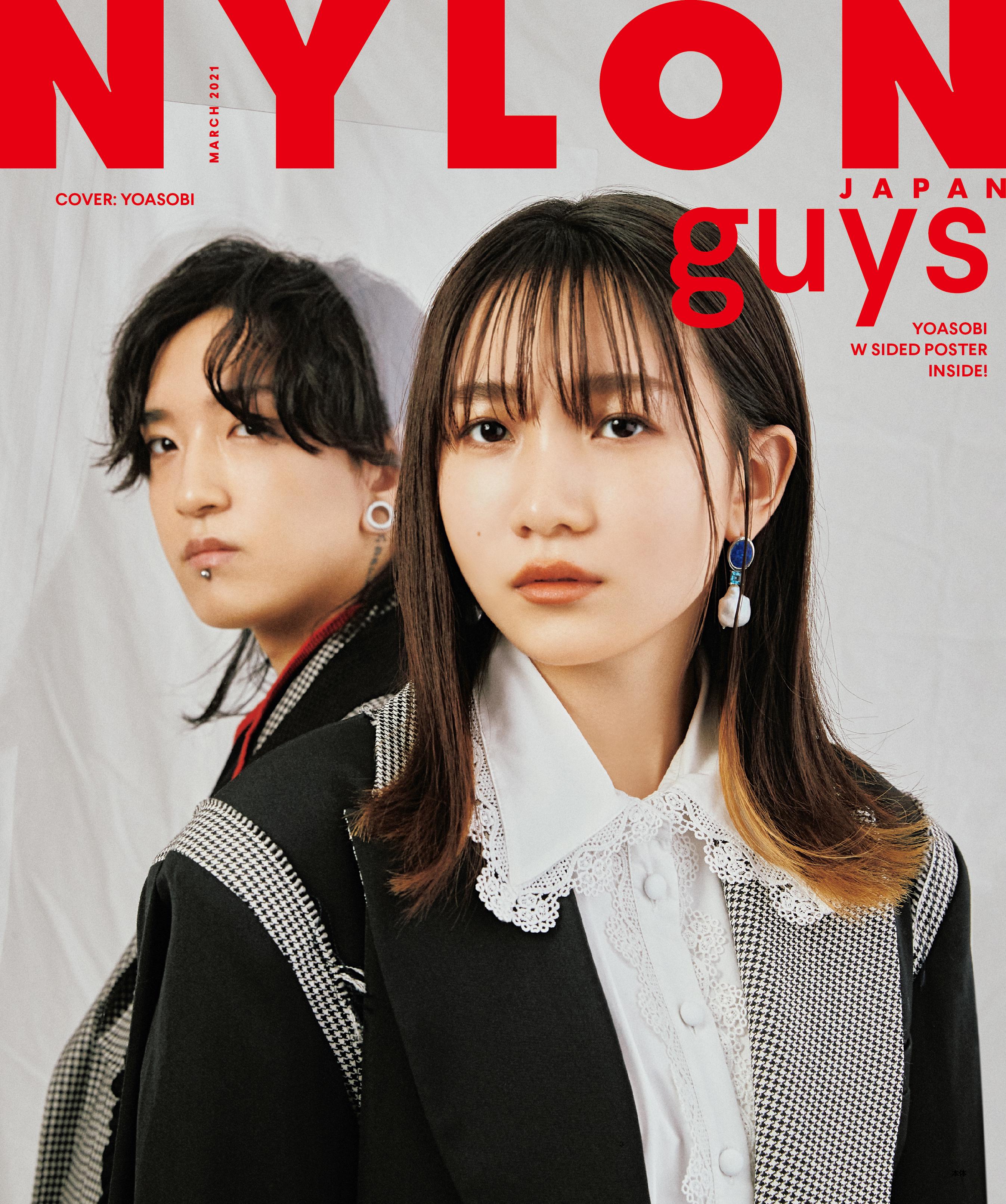 NYLON JAPAN 3月号 YASOBI