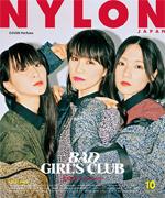 NYLONJAPAN 2017年10月号 Perfume