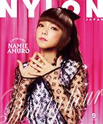 NYLONJAPAN 2018年9月号 安室奈美恵/超特急