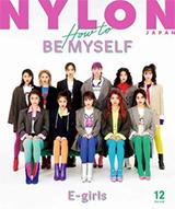 NYLONJAPAN 2018年12月号 E-girls/片寄涼太