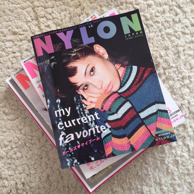 Culture Nylon Is 66