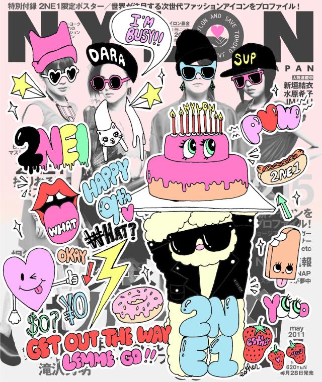 人気16アーティストがnylonカバーをリメイク Nylon Japan