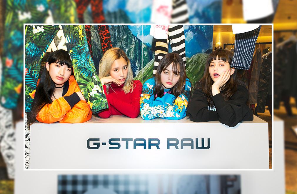 『G-Star Elwood X25』ポップアップショップにitガールズが訪問!