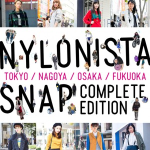 nylonista snap TOKYO Vol.3