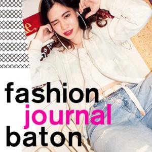 カルチャーガールの世界とファッション