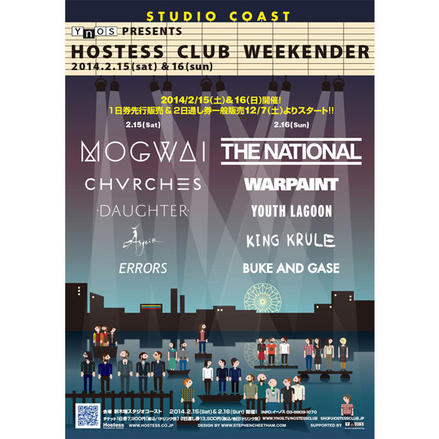 2.15(土)&16(日)はHostess Club Weekender!<br>最高の海外音楽をカジュアルに楽しもう!