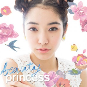 beauty princess:JILL STUARTのリップでおやゆび姫のように愛らしく