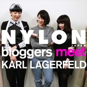NYLONブロガーズがKARL LAGERFELDのウォッチをムービーでご紹介!