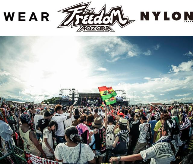 3都市フェス『FREEDOM』×NYLON×WEARがコラボした FESファッションコンテスト『#フリダミスタ』!!