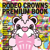 RODEO CROWNSプレミアムブックVol.4発売!