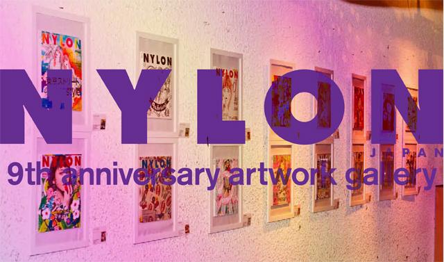 人気16アーティストがNYLONカバーをリメイク!