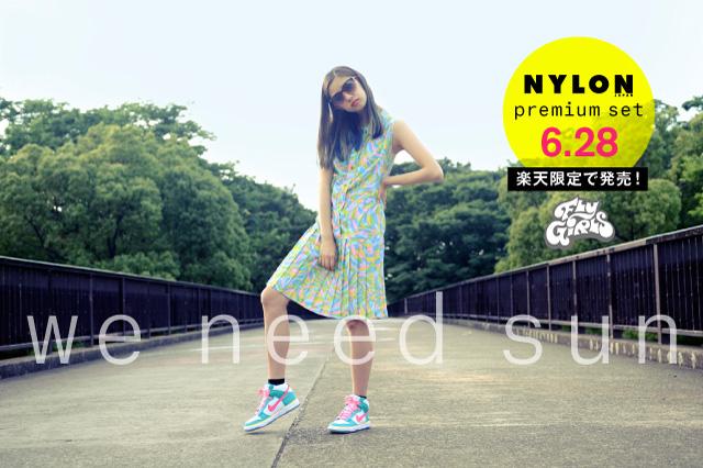 NYLON JAPAN最新号と FLY GIRLSのアイウェアがセットになって登場!