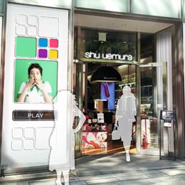 shu uemuraのカラフルな巨大パレットでラッキーカラーを占っちゃおう♪