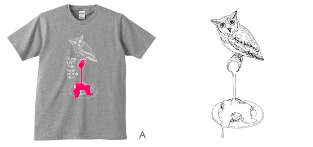 漫画家衿沢世衣子のキュートなシュールTシャツに注目!