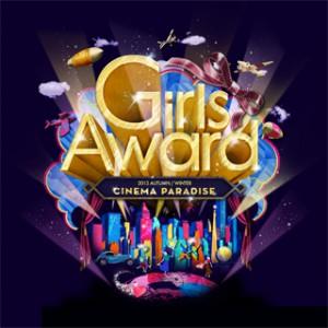 GirlsAward 2013 AWでNYLON JAPAN創刊10周年をカウントダウン!