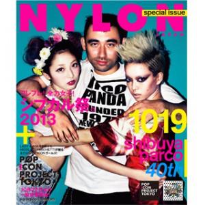 渋谷のアイコンを探せ! POP ICON PROJECT TOKYO×NYLON JAPAN×シブカル祭。