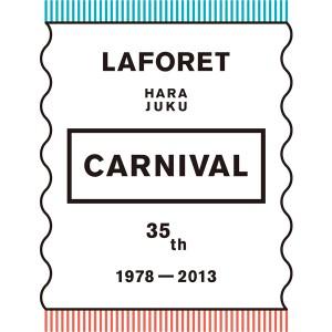 """ラフォーレ原宿の35周年記念はお楽しみいっぱいの""""カーニバル""""!"""
