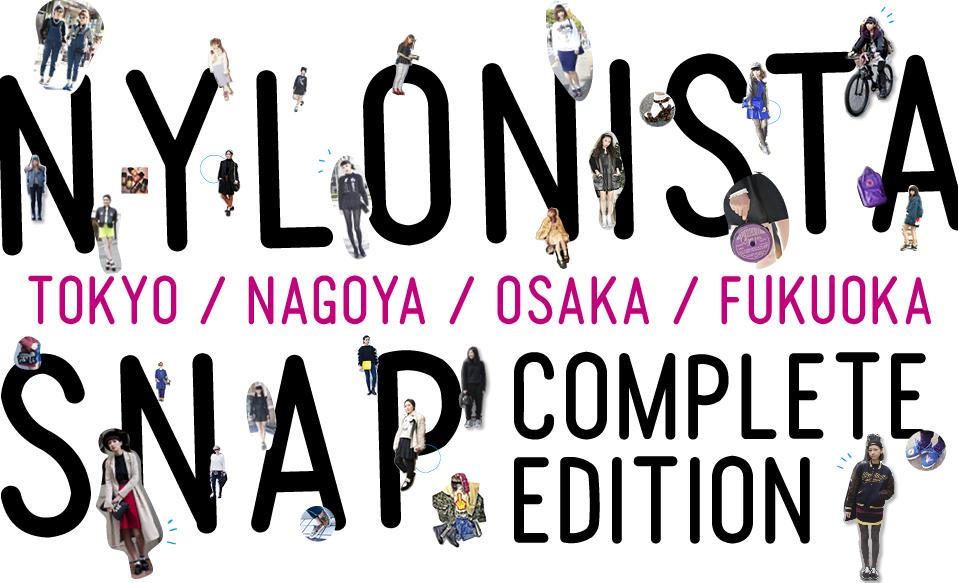 nylonista snap FUKUOKA vol.3
